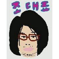 조성규 cho sungkyu   Social Profile