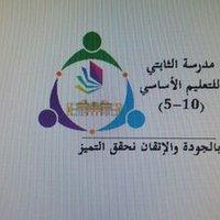 @Althabti_school