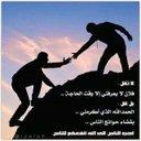 عبدالله (@000011_vip) Twitter