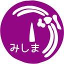 【まったり】三島市刀剣コラボ勝手応援隊