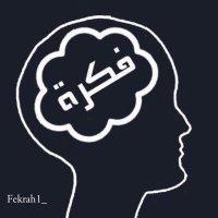 Fekrah1_