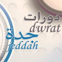 @jeddah__dwrat