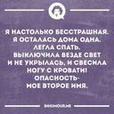 Надира Баратова (@007Elnara) Twitter