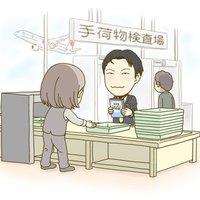 瀬川晶司 | Social Profile