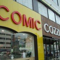 COMICCOZZLE | Social Profile