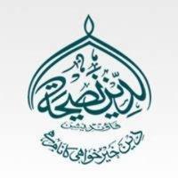 @addeenunaseeha1