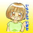 格差解消は一郎、太郎と角栄と Social Profile