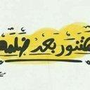 Taha H.Mohamed✌ (@0115_133) Twitter