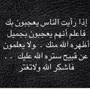 عبدالله (@0000777700) Twitter