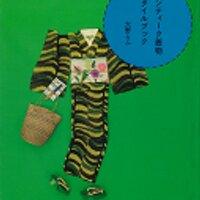 大野らふ Ono Raff | Social Profile