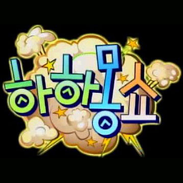 하하몽쇼 Social Profile