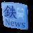 鉄ニュース Social Profile