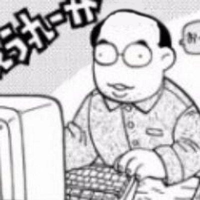 ひろじ Social Profile