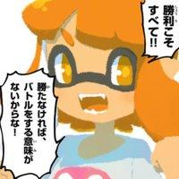 スプラトゥーンプレイヤー goju_roku