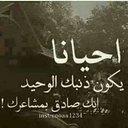 ALFARSI RASHAD (@0033rashad) Twitter