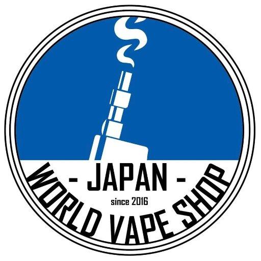 電子タバコ専門店 World Vape Shop Japan 錦糸町 南口