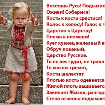 Вячеслав KoumMelnik (@VKomandos_Rous)
