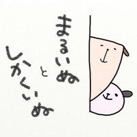 *詠夢* | Social Profile