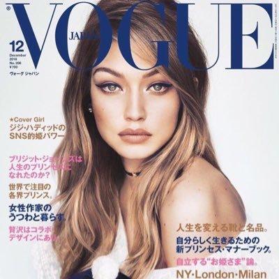 Vogue Japan NYC | Social Profile