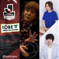 白静龍@アイコン変更、気合い入れます! | Social Profile
