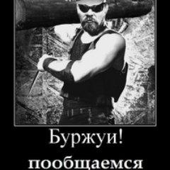 дмитрий (@eiYVmclqgErjV74)
