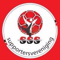 SupportersvSSS