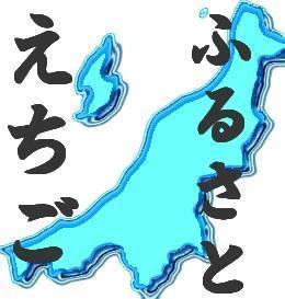 新潟弁bot Social Profile