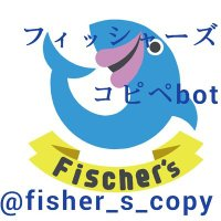 @Fisher_s_copy