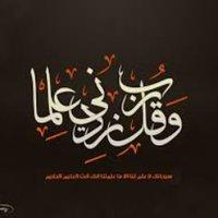 @Ashfaqahmad793