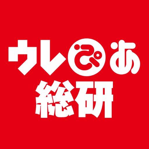 ウレぴあ総研 Social Profile
