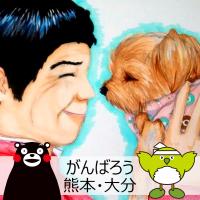 お〜いし かえる | Social Profile