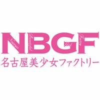 @NBGF_OFFICIAL