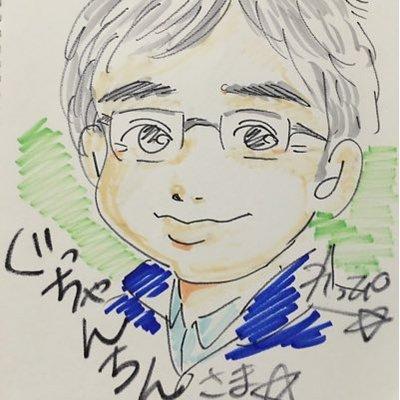 愚茶珍☆超公式 | Social Profile