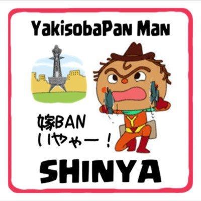 shinya@coc