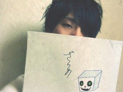 井上貴子の画像 p1_1