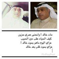 @k_alabdulaali