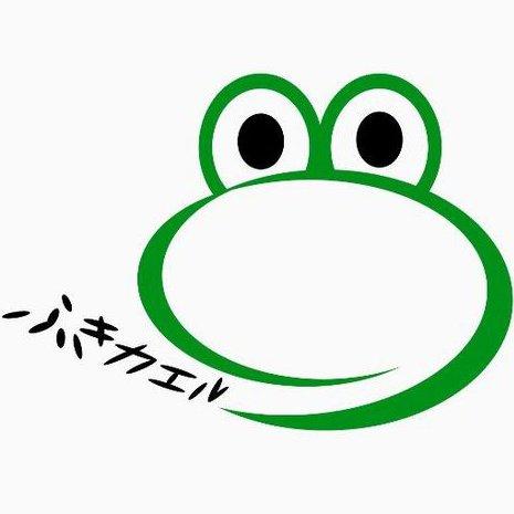 ふきカエル(日本語吹替え版振興公式) Social Profile