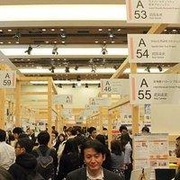 keijitakeda | Social Profile