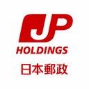 JP 日本郵政株式会社