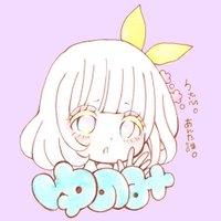 Yunomi | Social Profile