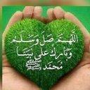 Rami alsharif (@007Rvd) Twitter