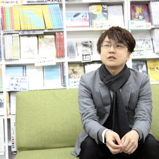 福井学 Social Profile