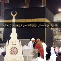 @alfrayan_1