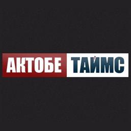 AktobeTimes (@AktobeTimesKz)