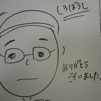 しろぼうし(在宅) | Social Profile