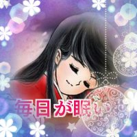 朔ちゃん(Iku)   Social Profile