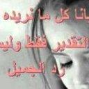 Zainab Alrefaie (@00e6cb11963a4ae) Twitter
