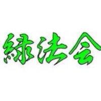 @ryokuhoukai