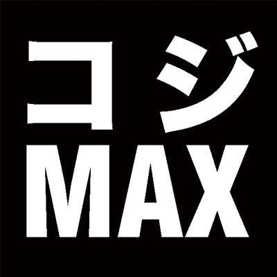 哀川/コジMAX@三日目東ネ34a | Social Profile