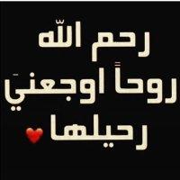 @Hawraa203